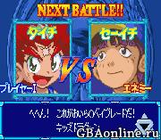 Bakuten Shoot Beyblade – Gekitou! Saikyou Blader