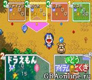 Doraemon – Dokodemo Walker