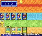Duel Masters 2 – Kirifuda Shoubu Version
