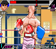 Hajime no Ippo – The Fighting!