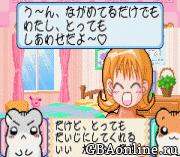 Hamster Club 4 – Shigessa Daidassou