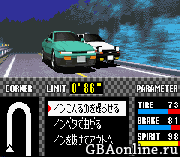 Initial D – Another Stage