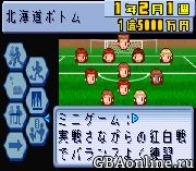 J-League Pocket
