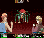 Neoromance Game – Harukanaru Toki no Naka de