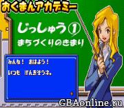 Okumanchouja Game – Nottori Daisakusen!