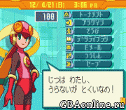 Rockman EXE 4.5 – Real Operation