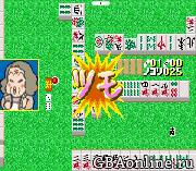 Saibara Rieko no Dendou Mahjong