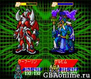 Shin Megami Tensei Devil Children – Hikari no Sho