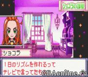 Sugar Sugar Rune – Heart Ga Ippai! Moegi Gakuen