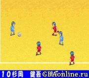 Zen-Nihon Shounen Soccer Taikai 2 – Mezase Nihon-ichi!